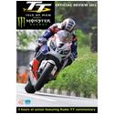 TT 2012 Review DVD (4 Hours)
